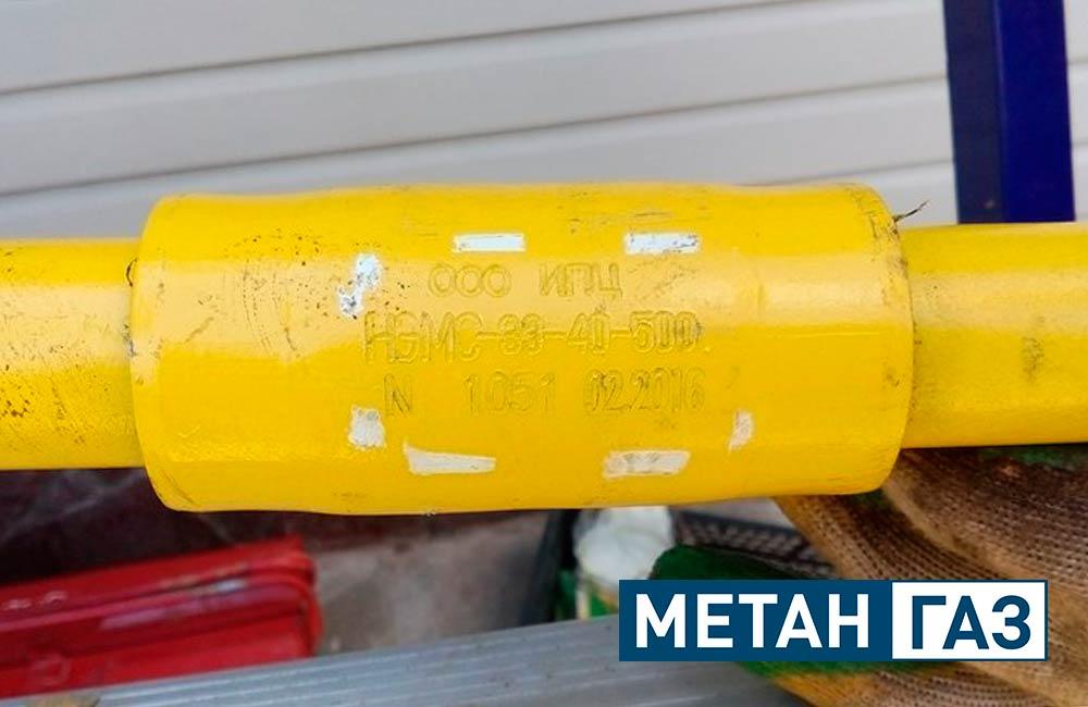 Фото Примеры работ по газификации жилого дома - 12
